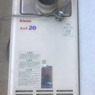 給湯器、都市ガスの画像