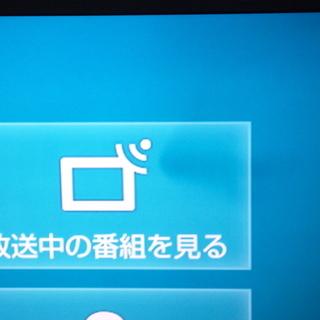 ◇取引終了 シャープ37型テレビ ...