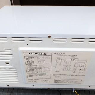 ☆コロナ CORONA DR-510 電子レンジ◆簡単操作で使いやすい - 売ります・あげます