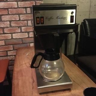 コーヒーメーカー 業務用