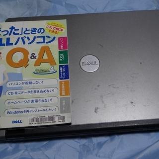 DeLL ノートパソコン 15.6インチ 8000円