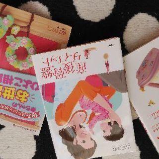育児本  2冊