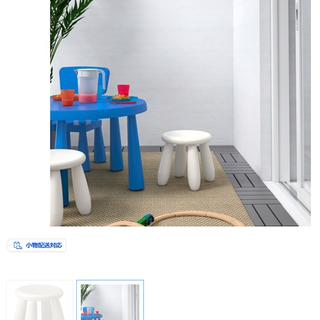 IKEA 椅子 1点 MAMMUT マンムット