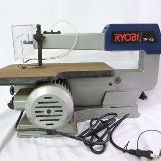 【最終処分】リョービ 卓上糸のこ盤 TF-45 電動工具 日曜大工