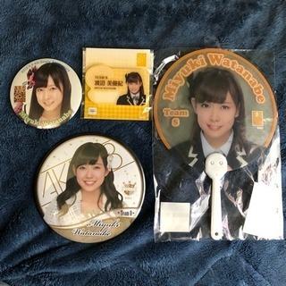 渡辺美優紀 うちわ 缶バッジ CD DVDの画像