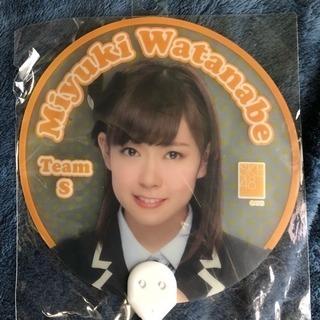 渡辺美優紀 うちわ 缶バッジ CD DVD - その他