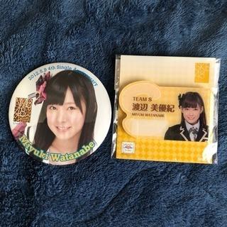 渡辺美優紀 うちわ 缶バッジ CD DVD − 静岡県