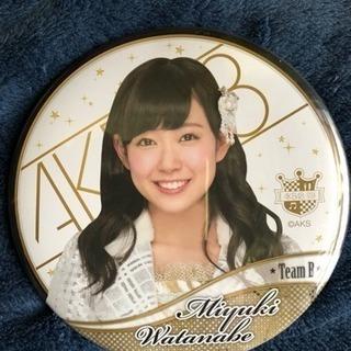 渡辺美優紀 うちわ 缶バッジ CD DVD - 売ります・あげます