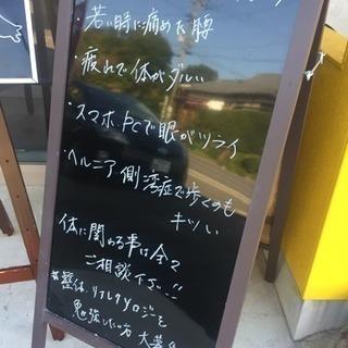paypay、商品券の取り扱いが可能になりました! − 長崎県
