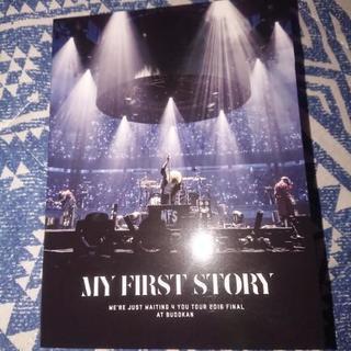 マイファス、MY FlRST STORY ライブDVD