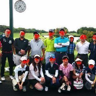 ◆◇TRY◇◆都内ゴルフメンバー3名募集中❗
