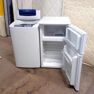 2015年製 冷蔵庫 2014年製 洗濯機