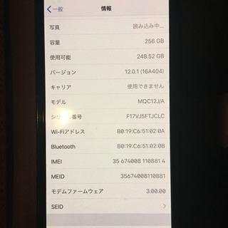 分割可能 iPhoneX SIMフリー Apple store購入