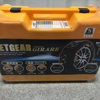 【未使用・未開封】ネットギア ジラーレGN07 非金属タイヤチェーン