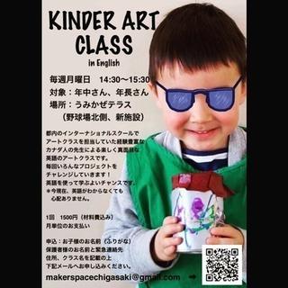 【お試し500円キャンペーン中】英語でアート