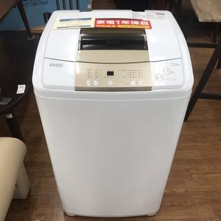 Haierの全自動洗濯機