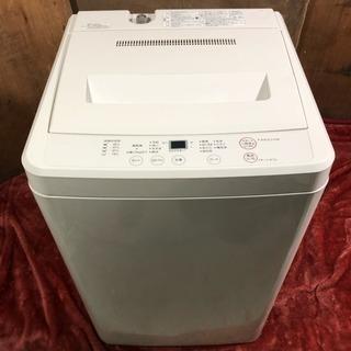 配送・設置無料❗️人気の無印良品 4.5kg 洗濯機 ASW-MJ45