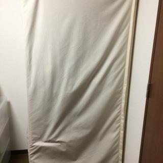 【美品】【無印良品】パイン製クローゼット 帆布カバー付き(1月まで...