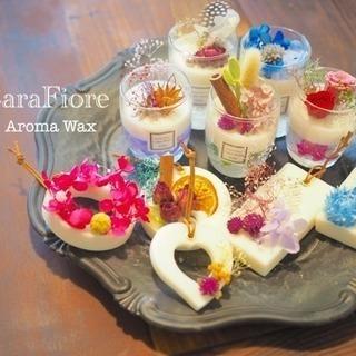 CaraFiore Aroma Wax  アロマワックス認定講座