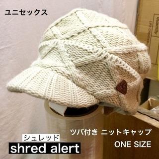 SHRED ALERT ツバ付きニット帽 /ワンサイズ /ユニセックス