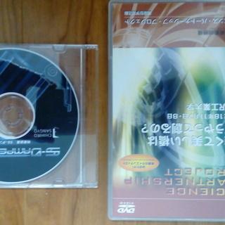 「橋の設計」「耐震・免震・制震」講座型学習DVD(科学技術振興機...