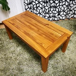 天然木(アカシア)ローテーブル