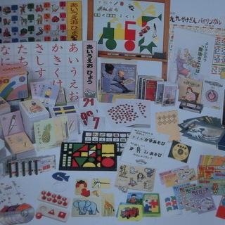 家庭保育園 第2教室 フルセット 美品 知育 ドッツ 絵カード ...