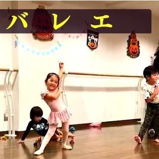 初心者のバレエ   - 教室・スクール