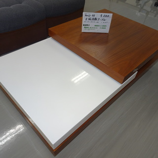 天板回転テーブル(3012-55)