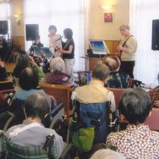 施設など訪問演奏ボランティア・バンドのギター奏者さん募集しています。