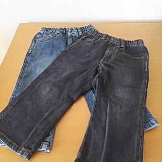 ズボン 2枚  95㎝