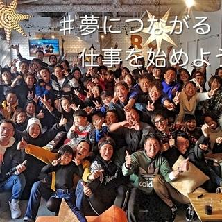 新卒・既卒OK!博多駅徒歩5分!営業・買付・企画・経営・海外輸入商...