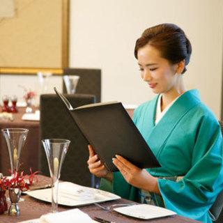 [瀬田の着付け教室]9月開講 無料着付体験受付スタート 京都きもの学院