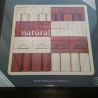 積み木 natural blocks 自然素材