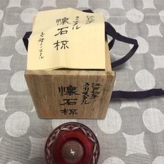 江戸切子クリスタル懐石杯③🥂