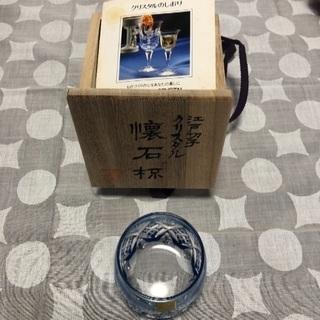 江戸切子クリスタル懐石グラス④🥂