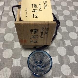 江戸切子クリスタル懐石杯⑤🥂