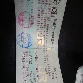 値下げ中!!旅名人の九州満喫きっぷ