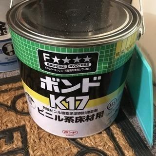 新品 未使用品 床用ボンド 3kg ビニル系床材用 パテ付き DIY
