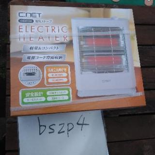 【未開封・新品】シィー・ネット 800W 電気ストーブ C:NE...