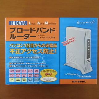 【あげます】有線ブロードバンドルーター I・O DATA製(中古)