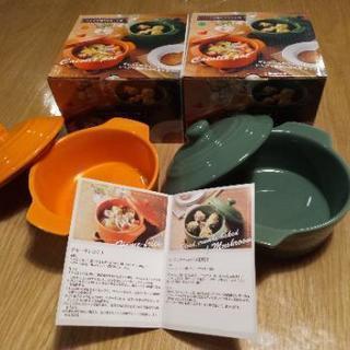 ココット鍋 オレンジ グリーン 陶器