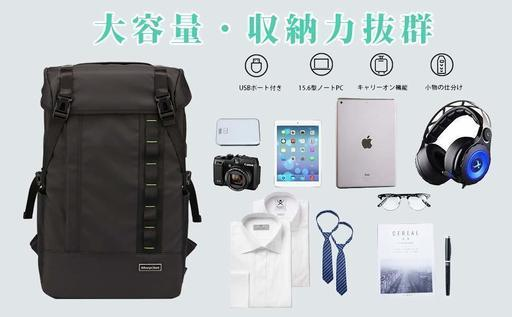 c41f5219b55c ☆新品☆多機能リュックサック・USBポート付き・ 大容量 (やぶ) 名古屋の ...