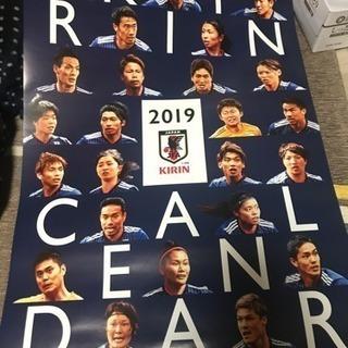 日本代表 カレンダー 2019 非売品