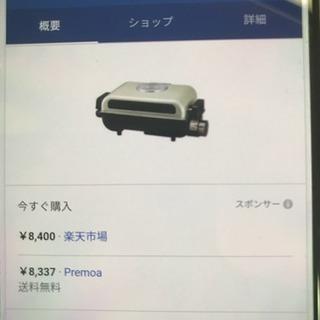 【値下】東芝 グリル&フィッシュロースターFG-20SB