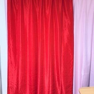 真赤なカーテン