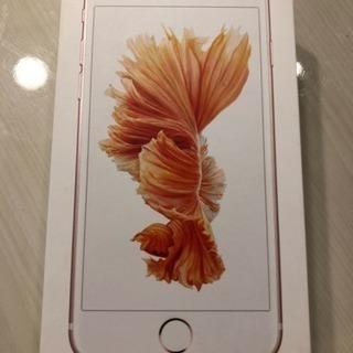 iPhone6s(箱のみ)