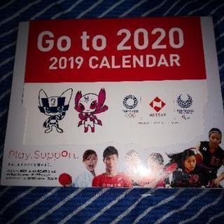 無料であげます 新品未開封品 2019向け東京オリンピック卓上カ...
