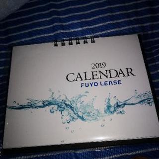 無料であげます 新品未開封 2019年卓上カレンダー