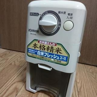 象印 コンパクト家庭用本格精米機